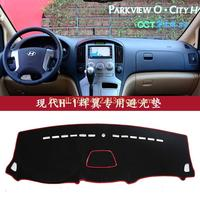 Dashmats Car Styling Accessories Dashboard Cover For Hyundai Grand Starex H1 H 1 Travel Cargo 2008
