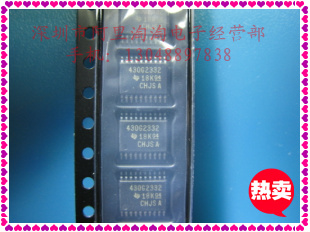 Цена MSP430G2332IPW20
