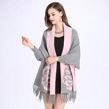 SC143 большой двусторонний шарф, зимнее Вязаное пончо с цветочным принтом, дизайнерский женский шарф с длинными рукавами, двухцветная шаль