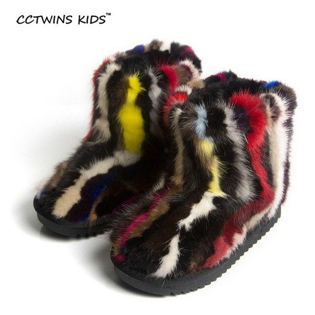 CCTWINS ДЕТИ зима снег сапоги дети натуральной кожи сапоги красочные обувь девушки норки волос сапоги мальчики меховой бренд дети сапоги