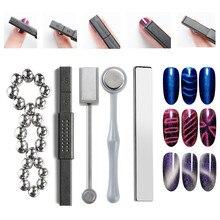 18 стилей магнитные палочки инструменты для 5D Гель-лак для ногтей с эффектом «кошачий глаз» лак магнитная ручка DIY фантомный эффект магнитная доска Дизайн ногтей украшения
