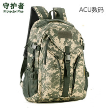 New Protector Plus Streamline Form Outdoor Climbing Military Tactical Rucksacks Sport Camping Hiking Trekking Backpack