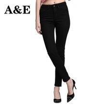 Alice & Elmer Skinny Jeans Femme Je ...