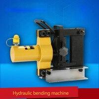 1 шт. гидравлический Медь гибочный станок для шин, гибка листового металла инструмент CB 150D 16 т 150 мм