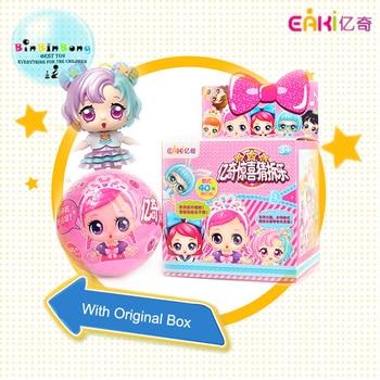 Originals eaki DIY детские игрушки для lol куклы с оригинальной коробке мяч BJD детские игрушки головоломки для детей подарки на день рождения