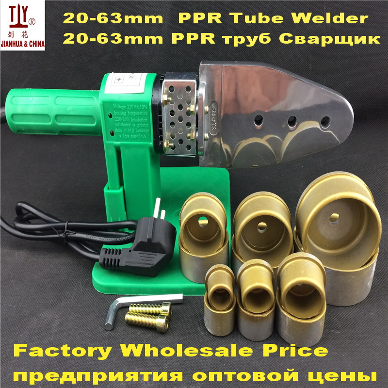 Free Shipping DN 20 63mm Full Automatic Heating, PPR Tube Pipe Welding Machine, AC 220/110V 600W, PPR / PE / PP pipe welding