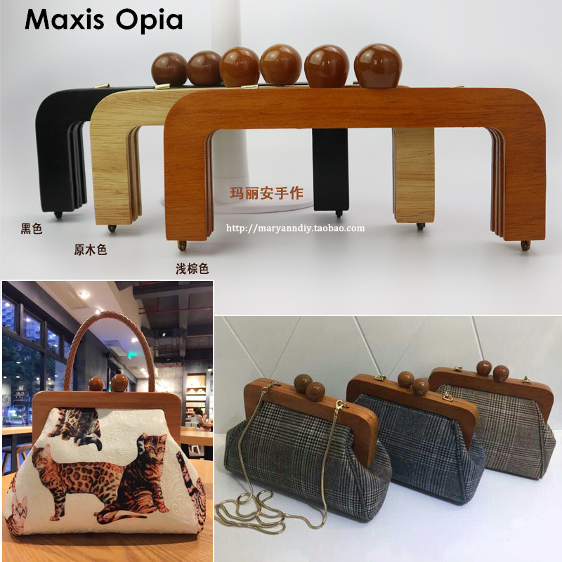 One Piece Resin Big Round Clasp Magnets Inside Solid Wood Material Wooden Obag Handle Fashion DIY Wooden Purse Frame Bag Hanger