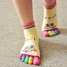 1 пара, удобные детские носки забавные носки с пятью пальцами креативные милые хлопковые короткие носки для мальчиков и девочек модные носки с героями мультфильмов