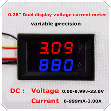 RD DC 0.00-33.0 V/3A tegangan Mobil meter arus 0.28 Digital Ammeter Voltmeter mobil dual LED Display warna [4 pcs/lot](China)