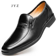 2017 New Fashion Mens Dress Shoes Wedding Party Oxfords Slip On Shoe Black Size 45 bb0254