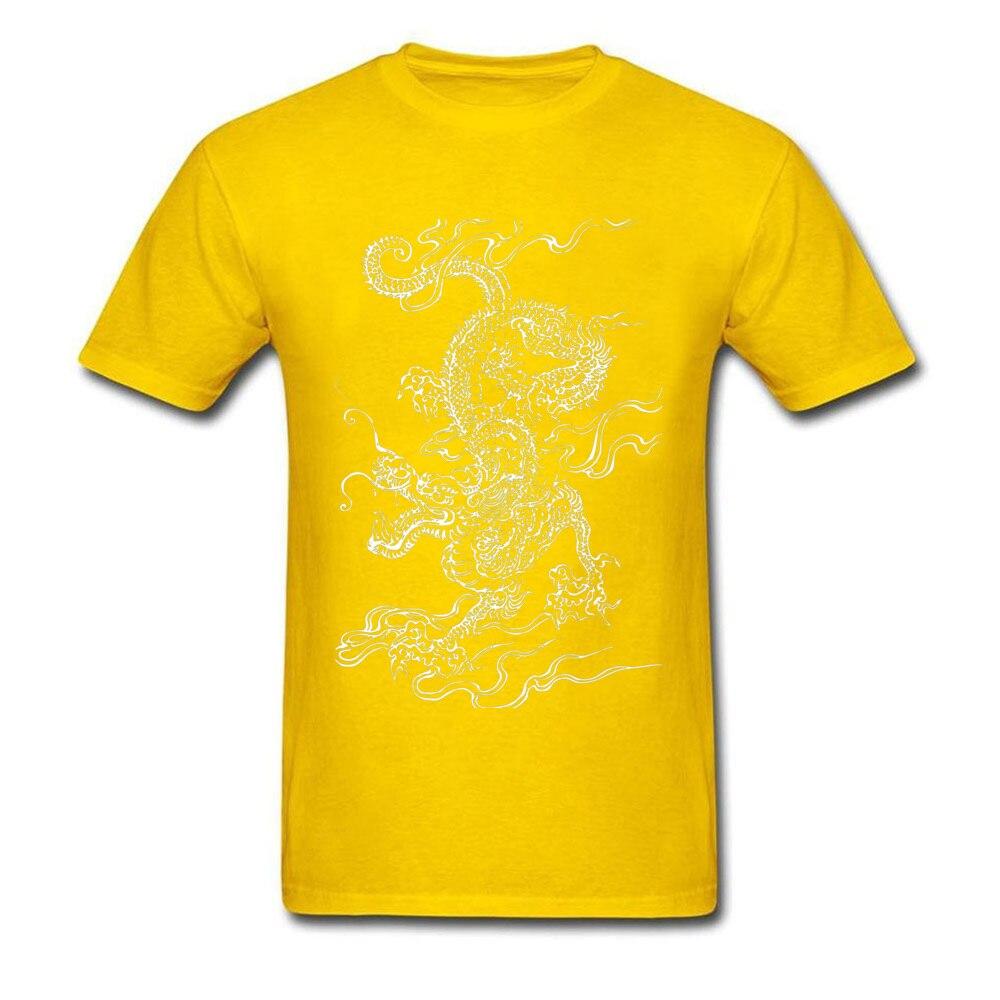 Chinese Dragon Martial Arts T-Shirt 5