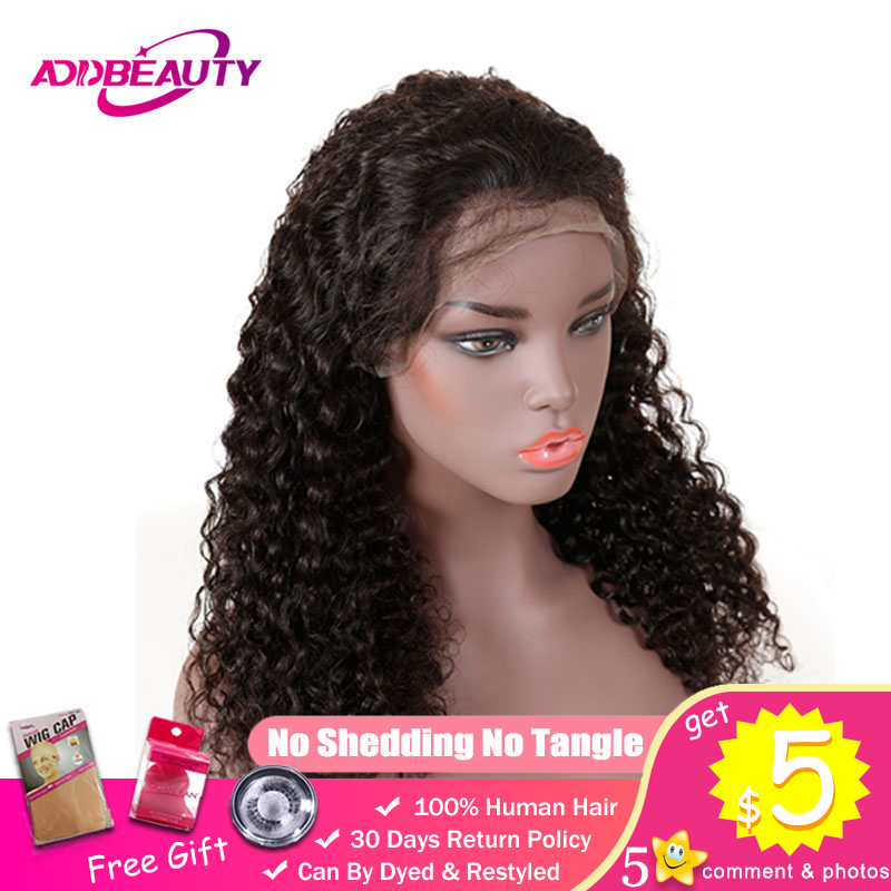 Full Lace Human Hair Wigs For Black Women Water Wave Remy Brazilian Baby Natural Hairline Color