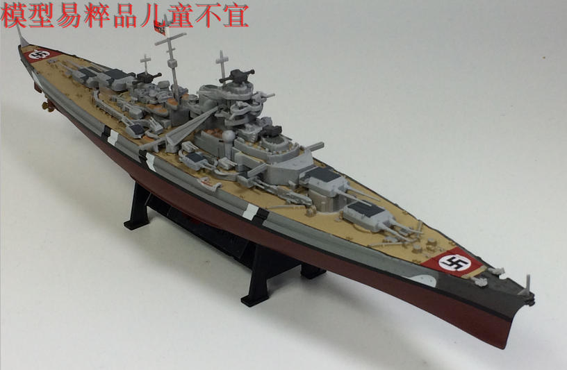 AMER 1/1000 Military Model Toys World War II Germany KMS Bismarck Battleship Diecast Metal Warship Model Toy For Collection