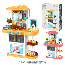 цены kitchen toys Child Funny Classic Pretend Play kitchen toys imitate chef light Kitchen Sets COOK FUN game girl gift girls toys