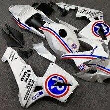 Мотоцикл обтекатель комплект для Honda CBR 600RR 2003 2004 белые Обтекатели CBR600RR F5 03 04 CBR 600 RR BM29