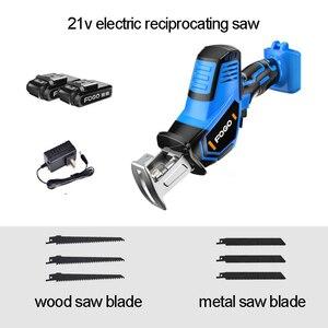 21V lithium reciprocating saws