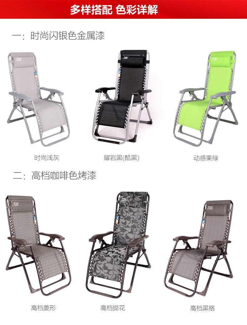 трубки обеденный перерыв стулья складной пляжный отдых офисные стулья обеденный перерыв стулья оптом открытый складные стулья