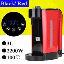 2200 Вт 3л мгновенный нагрев, электрический водонагреватель, бойлер, электрический чайник, Настольная кофеварка, чайник для кипячения
