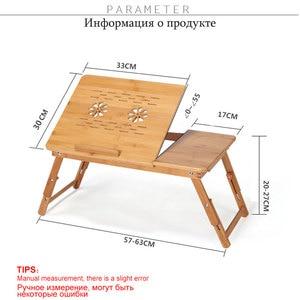 Image 2 - Эргономичный регулируемый стол для ноутбука с USB охлаждающим вентилятором для круглого стола бамбуковый складной поднос для завтрака удобный желтый