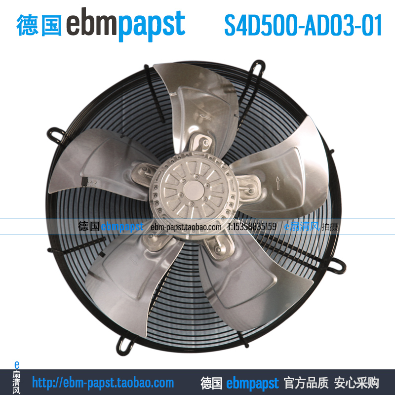 Original new ebm papst S4D500-AD03-01 AC 400V 480V 1.59A 0.95A 500x500mm Refrigeration chillers new original ebm papst iq3608 01040a02 iq3608 01040 a02 ac 220v 240v 0 07a 7w 4w 172x172mm motor fan