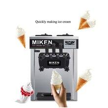 TB-618 машина для мягкого мороженого