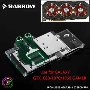 BARROW Graphics Card Block use for GALAXY GTX1080/1070Ti/1070/1060 GAMER Full Cover Copper GPU Radiator Block RGB image