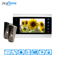 7 Video Doorphone Intercom System On Door Speakerphone Camera Home Security Video Door Phone Waterproof Doorbell