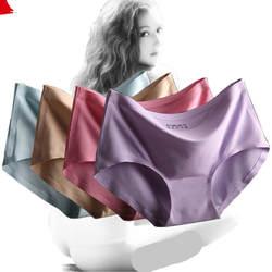 Mozhini женские бесшовные трусики большой размер трусики ультра-тонкие сексуальные трусики новая мода цельный прекрасный мягкий нижнее белье