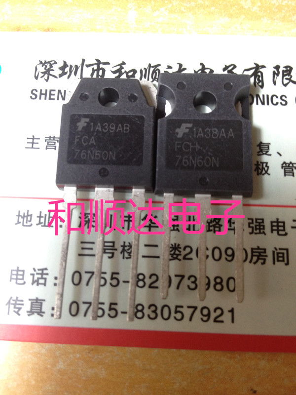 Цена FCA76N60N