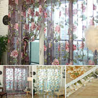 1 pcs Sheer Voile Curtain Panel Chic Style Home Room Floral Tulle Voile Bead Hem Window Curtain Wine 100*250CM