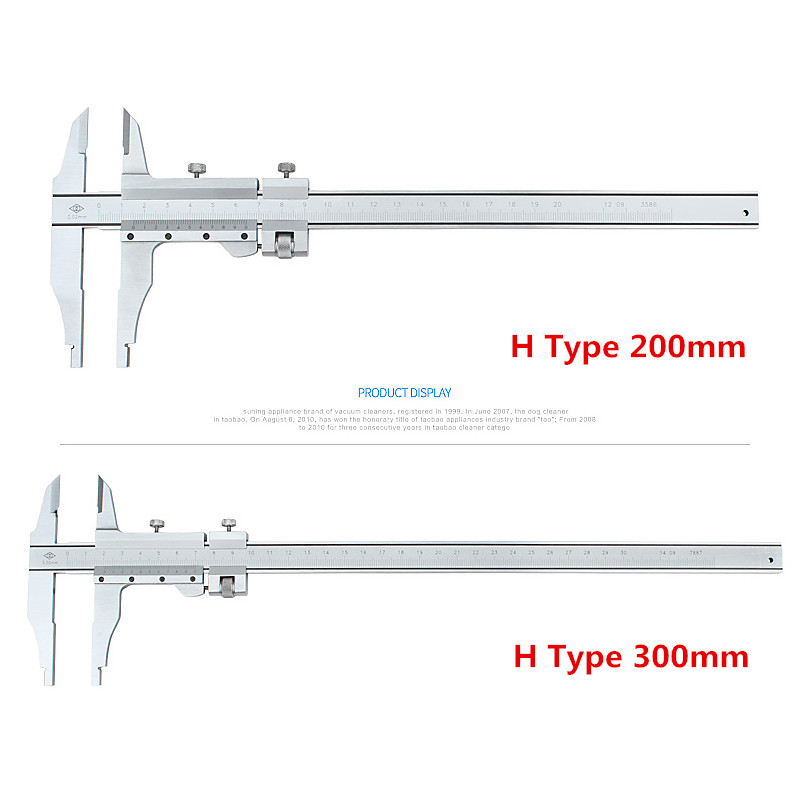 H Type 0-200mm Vernier Caliper Oil Marking Card Stainless Steel Scale Vernier Caliper Measuring Tools