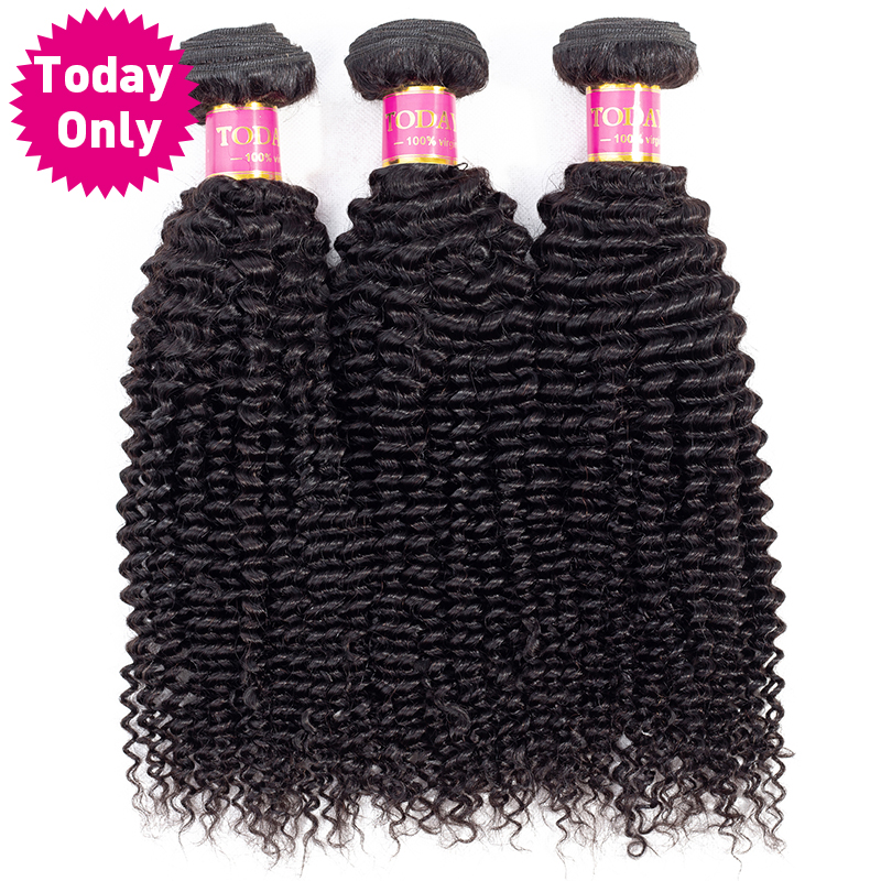 [TODAY ONLY] 3 Bundles Deals Malaysian Curly Hair Bundles Remy Human Hair Extensions Deep Curly Weave Human Hair Bundles