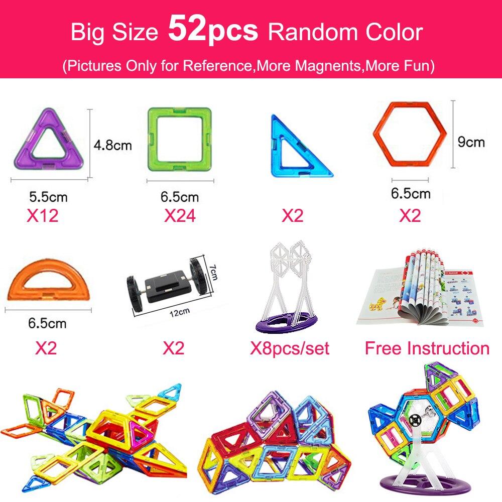 52 шт. большой размер 3D Магнитный конструктор строительные блоки модели и конструкторы магнитные блоки детские развивающие игрушки