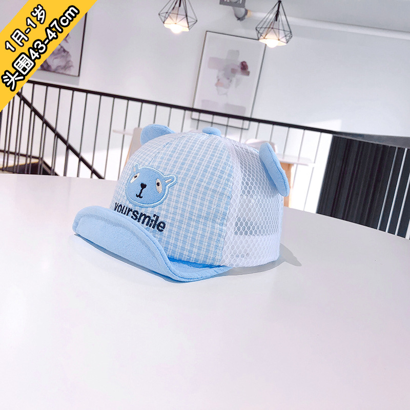 1m to 1t years old children summer new hat bear letter soft along the han edition breathable mesh hat sunscreen baby cap XA 248 in Hats Caps from Mother Kids