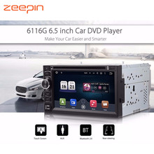 6116 г 2 Din Wince 6,0 dvd-плеер автомобиля 6,5 »Сенсорный экран сабвуфер AM/FM радио gps навигации с пульта дистанционного управления