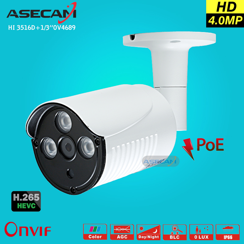 New Super HD 4MP H.265 Security IP Camera Onvif HI3516D Bullet Waterproof CCTV Outdoor PoE Network Array Email Image alarm lwstfocus h 265 264 ipc hd 4mp network ip camera ov4689 hi3516d security cctv bullet camera support poe lwbp60s400 ir 60m onvif