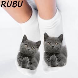 Rubu для женщин забавные животные милые 3D принт носки для девочек ботильоны носки унисекс, носки Лидер продаж Мода Sox Кот
