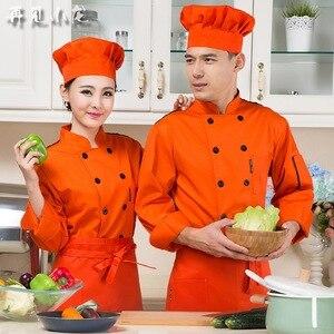 Image 3 - Chef de serviço de mangas compridas, roupas de chef para trabalho, outono e inverno, restaurante ocidental, panelas, hotel, cozinha, apenas jaqueta