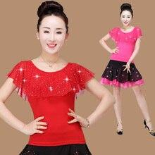 Женский Блестящий танцевальный топ с гофрированным воротником, топ, современная танцевальная одежда