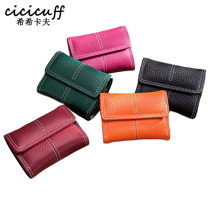 CICICUFF Genuine Leather Card Holder Women Wallet Bank Credit Card Case ID Holders Female Cardholder Small Business Card Holder in Card ID Holders from Luggage Bags