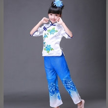 Chinese Folk Dance Childrens Clothing Girl Fan Drum Custome Yangko Classical Costume Costumes