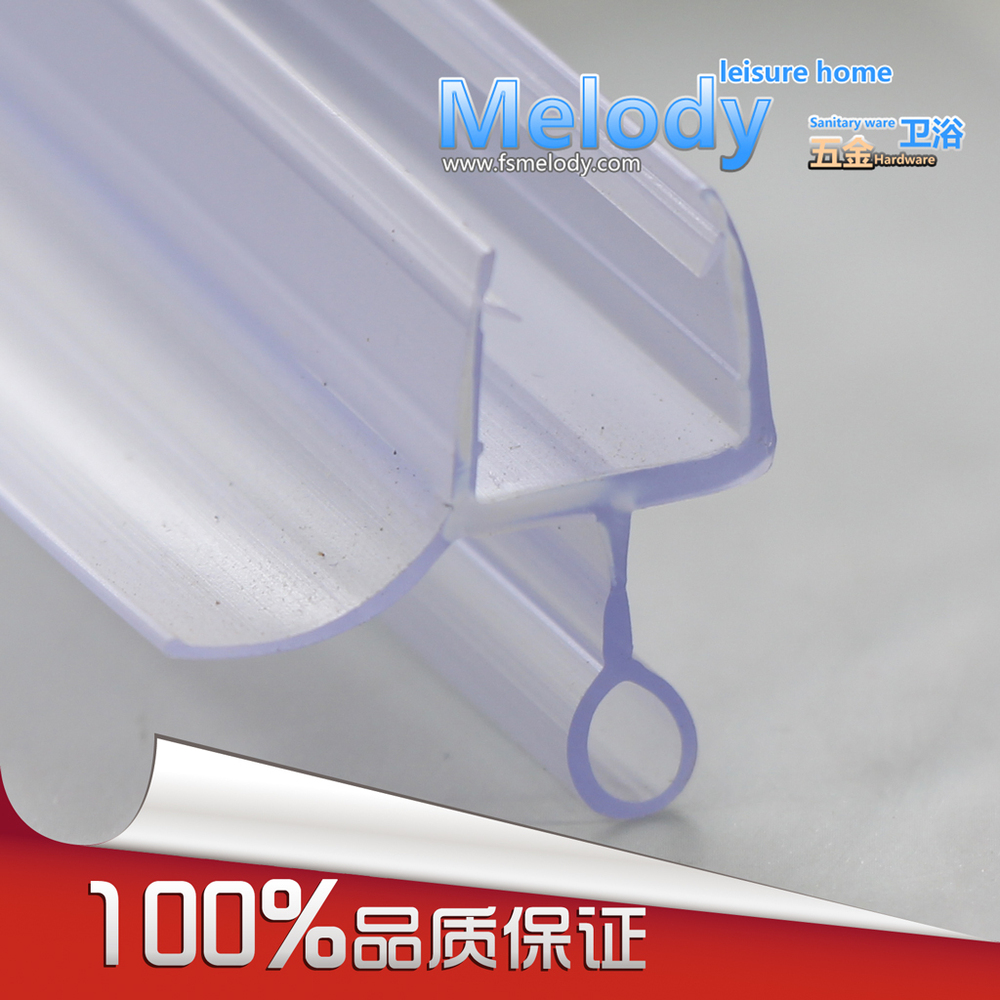Attrayant Me 306 Bath Shower Screen Rubber Big Seals Waterproof Strips Glass Door  Seals Length: