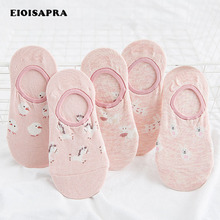 [EIOISAPRA]5 Pairs Cute Stealth Animals Cartoon Socks Candy Color Harajuku Shallow Mouth Socks Women Creative Calcetines Mujer