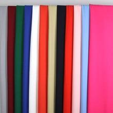 quality soft smooth Tribute fabric Summer fabrics Stretch spandex knit