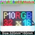 SMD 3 в 1 полноцветный P10 светодиодный модуль, 1/4 Крытый/полу-открытый СВЕТОДИОДНЫЙ дисплей, P10 светодиодный модуль 320 мм * 160 мм