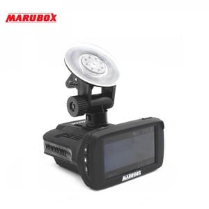 Image 3 - Marubox M600R جهاز تسجيل فيديو رقمي للسيارات رادار كاشف لتحديد المواقع 3 في 1 HD1296P 170 درجة زاوية اللغة الروسية مسجل فيديو مسجل شحن مجاني