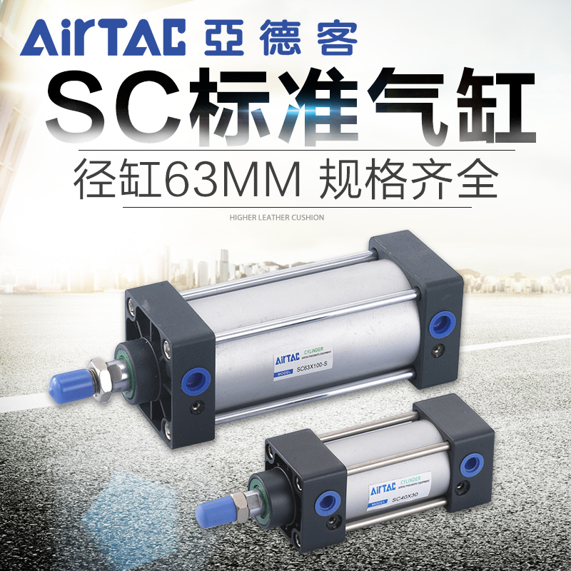 Pneumatic accessories Ya Deke aluminum alloy cylinder SC63X25X50X75X100X125X150X175X200X225X250mm custom cylinder full setPneumatic accessories Ya Deke aluminum alloy cylinder SC63X25X50X75X100X125X150X175X200X225X250mm custom cylinder full set