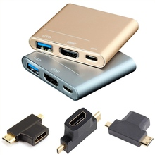цена на 3 in1 Micro HDMI male + Mini HDMI male to HDMI 1.4 Female Cable Adapter Converter for HDTV 1080P HDMI Cables