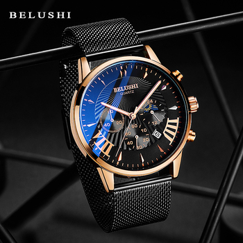 цена Men Watches BELUSHI Waterproof Quartz Business Man Watch Chronograph Sports Quartz-Watch Men's Casual Full Steel WristWatch онлайн в 2017 году