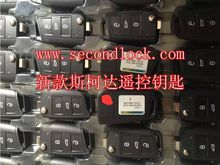 НОВЫЙ 3 кнопки Дистанционного Ключа для Skoda (5E0 959753 D)